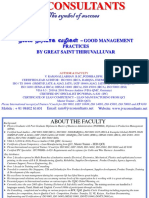 Good Mgt Practics by Thiruvalluvar R3