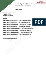 MMP EDAN iM70 MS v1.3.pdf