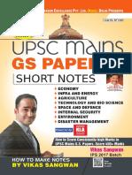 Paper III Short Notes