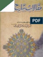 Maqalat e Sharikh e Bukhari Jild 1