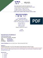 enseñanzas de las escrituras hebreas