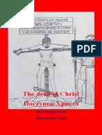 Поступок Христа