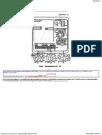 Схема электромонтажная блока управления