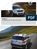 Vnx.su a Suv Yeti Owners Manual 2009 05