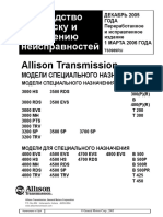 Allison Transmission PDF Troubleshooting Guide