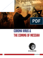 Carona Virus & ME Politics ( English Version)