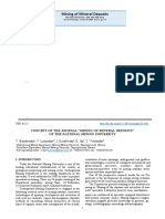 JOURNAL MINING OF MINERAL DEPOSITS