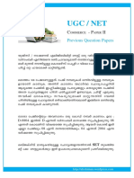 commerce-objective-questions.pdf