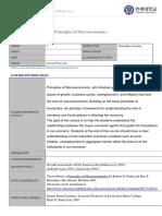 Principles of Macroeconomics[8].pdf