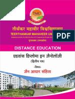 Advanc Diploma in Jainology (2nd Paper)
