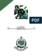 Constitutional History of Pakistan- Hakim Khan'S cASE
