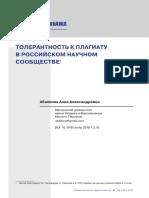 62551093.pdf