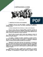 LA ILÍADA 5° (1)
