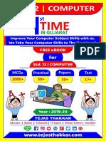 12EM_COMPUTER