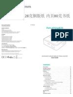 RAVPOWER FILEHUB RP-WD008 Manual del Usuario