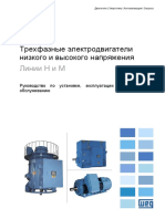manual-low-and-high-voltage-motors-ru