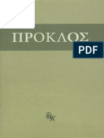 Prokl_Diadokh_-_Kommentariy_k_Timeyu_Kniga_1_-_2012.pdf