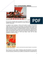 El cartelismo comunista chino1