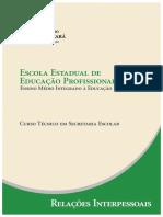 secretaria_escolar_relacoes_interpessoais