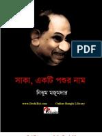 Saka, Ekti Poshur Nam by Nijhum Majumdar