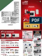 FX3GA.pdf