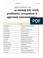difference-between-job-work-profession-and-occupation