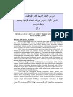 Bahasa Arab Stikes.pdf