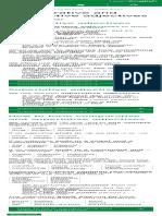 httpsbritishcouncil.org-english-grammar-comparative-and-superlative-adjectives