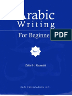 Arabic Writing Beginners