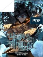 [www.asianovel.com]_-_I_Alone_Level-Up___Solo_Levelling__Ch.101-150_by_Young.Aruu_2