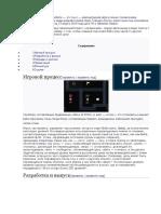 enter1 — копия (3).docx