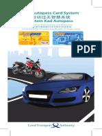 Autopass_Card_System_brochure.pdf
