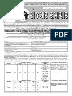 Rojgar Samachar Issue 18-3-2020 low