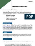 HKUG Preliminary Application Form 2011