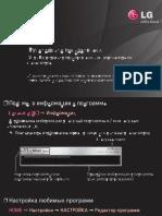 NC3_HM_EU_L05(2SU)130510_RUS.pdf