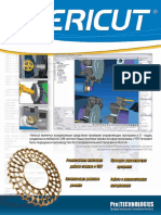 Doc_VERICUT.pdf
