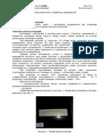 57409-14.pdf