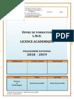 C2-Licence Génie des procédés