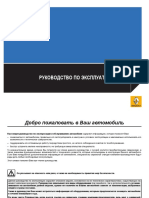 Dokker_manual.pdf