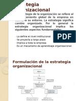 4. El proceso estrategico como fuente de gestion humana - Copy.pptx