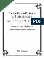 black_manjushri_meditation_recitation_a5-1