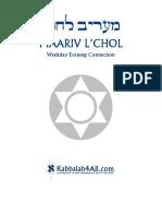 K4A Weekday Maariv