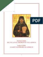 F-Paraclisis-Saint-Nicephore-Lepreux.pdf