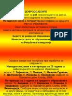 Makedonski jazik i literatura II godina
