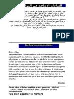 Invitation d'Inscription