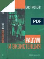 Yaspers_K_-_Razum_i_ekzistentsia_pdf.pdf