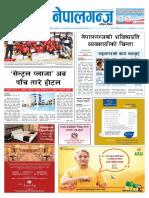 Nepalgunj-Dainik-Fagun_15-Page-2