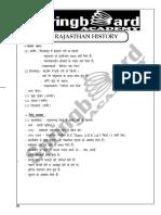 Raj History- Spring Board.pdf