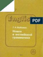 220218-www.libfox.ru.pdf