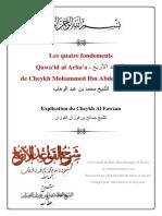 Al-Qawa'id Al-Arba'ah - Les quatre fondements